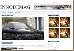 innodemag wordpress theme