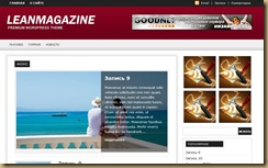 leanmagazine wordpress theme