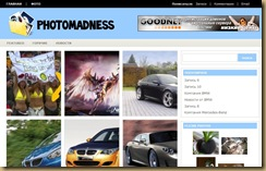 photomadness wordpress theme