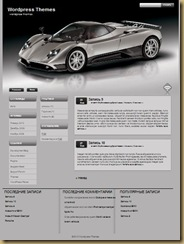 silver-car wordpress theme