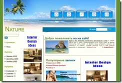 travel_blog wordpress theme