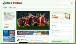 footballnews тема wordpress