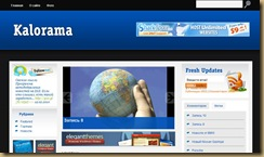 kalorama тема wordpress