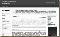 maxima тема wordpress