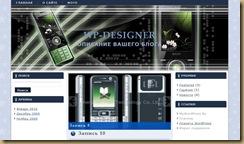 phonepress1 тема wordpress
