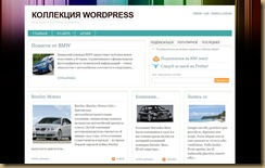 urbane тема wordpress