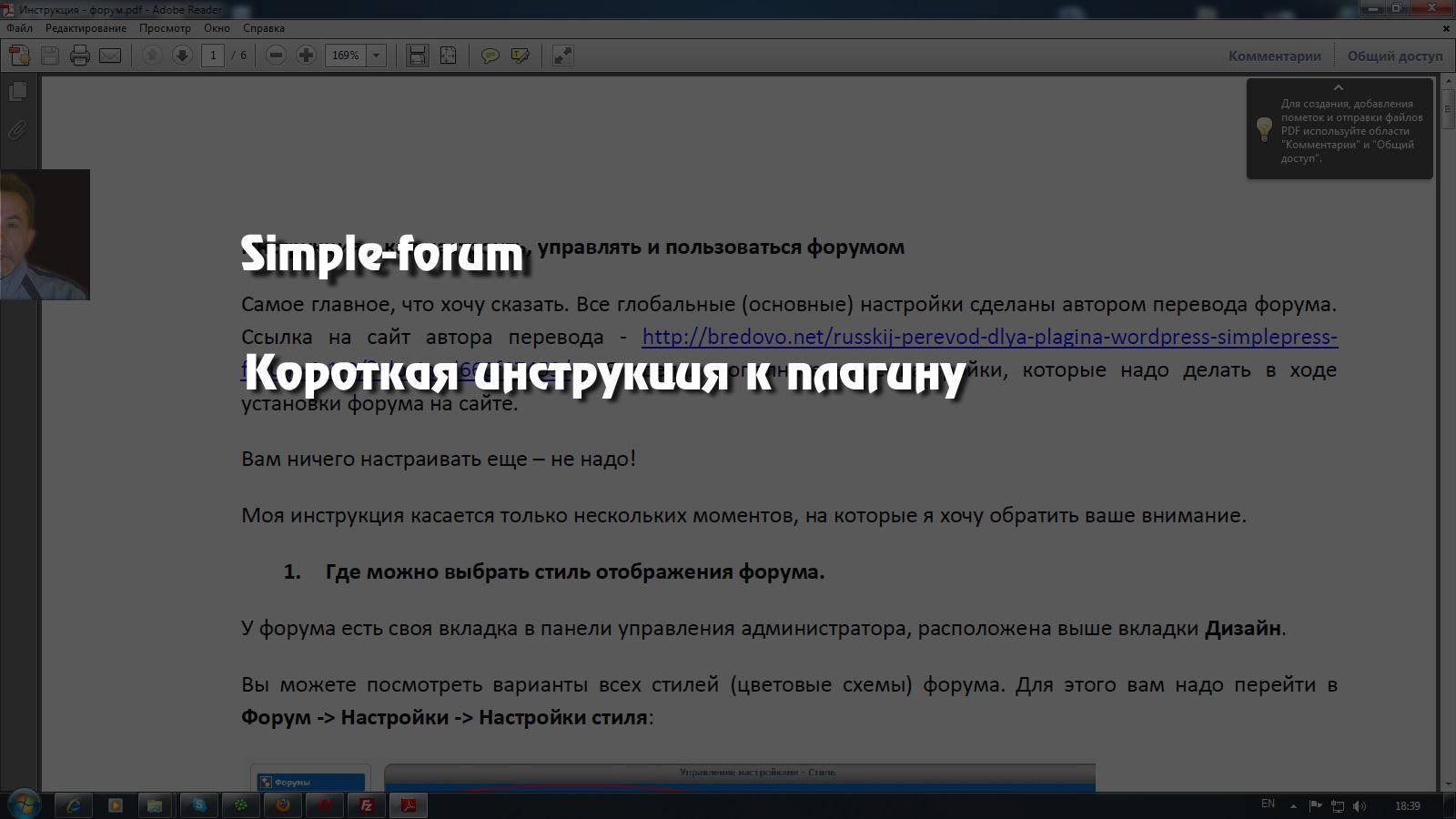 simple-forum