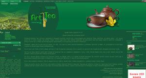 art-tea