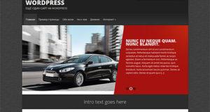 monaco - бесплатный премиум-шаблон wordpress