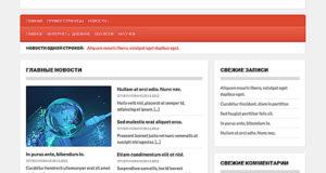 newspress - бесплатная тема wordpress
