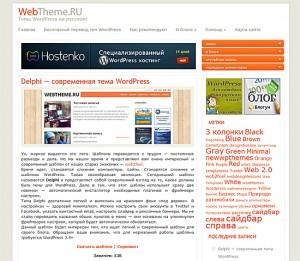 webtheme