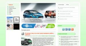 footballnews - премиум-тема wordpress