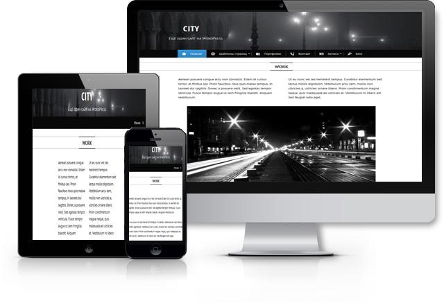 city-responsive